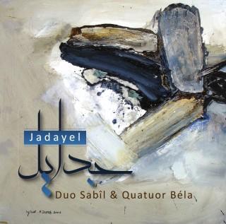 QBela_Image_Disque jadayel